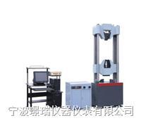 液压式电脑型万能材料试验机 WEW-600