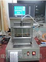 全自动沥青软化点试验器 2806H