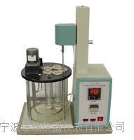 石油和合成液抗乳化性能试验器 7305