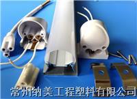 LED日光灯管 T8一体化
