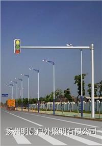 道路交通灯