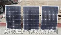 太阳能电池一瓦价格