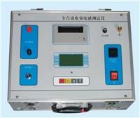 全自动电容电感测试仪 ST-2000A