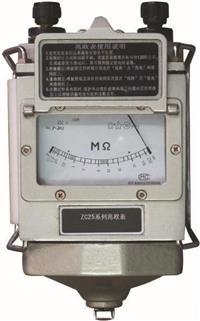 ZC25-3绝缘电阻表 ZC25-3