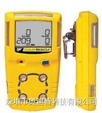 便携式防水型四合一气体检测仪 BW-ADT-MC2