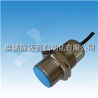 LJ30-10-Z/BX LJ30-15-Z/BY接近传感器 LJ30-10-Z/BX LJ30-15-Z/BY