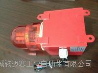 声光报警器S-S/AC220V大分贝声响