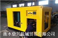 数显数控计算机控制试压泵,试压车,成都海普油井专用试压泵