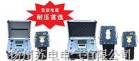 SDVLF系列超低频高压发生器