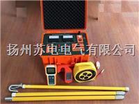 SDXLGZ-120线路故障测试仪(架空线接地故障定位仪) SDXLGZ-120