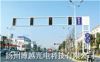 交通信号灯-02 FX300-3-1S