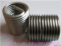 鎖緊鋼絲螺套 上海鋼絲螺套廠批發銷售鎖緊鋼絲螺套