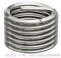 鋼絲螺套的應用特點 鋼絲螺套應用于螺絲孔中的優點
