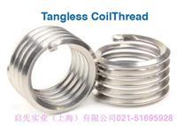 無尾鋼螺套 南京無尾鋼螺套安裝工具與M4無尾鋼螺套安裝方法