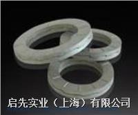防松垫圈 南京防松垫圈厂家批量供应NL8防松垫片NL6 NL5 NL4