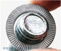 锁紧垫片 上海防松垫片厂提供DISC-LOCK锁紧垫片安装技术