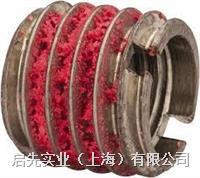 开槽螺套 南京开槽螺套厂批量供应M5EZLOK涂胶开槽螺套M6