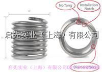 進口無尾絲套 無尾螺套的價格 鎖緊型無尾螺套 大量供應無尾螺紋護套  進口鋼絲螺套
