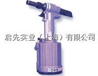 拉釘槍 Huck氣動盲拉釘工具槍2025/2025L