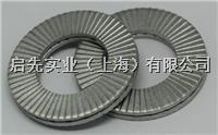 自锁垫圈 碳钢自锁垫圈Nord-lockAG官网 自锁垫圈