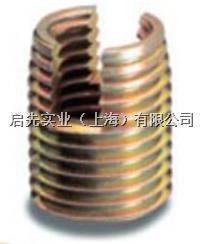 302自攻螺套價格,開槽自攻螺套價格,上海自攻螺套廠家