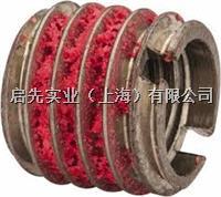 涂胶螺丝套 E ZLOCK 453-3涂胶螺丝套 M3-0.5-6.5mm