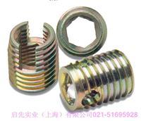 自攻螺套 m4-0.7自攻螺套不只是可以修复螺纹