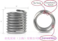 蘇州無尾螺套m3-0.5 蘇州kato無尾螺套價格