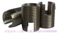 自攻螺纹衬套 有一种螺纹保护紧固件叫自攻螺纹衬套M5-0.8-10mm