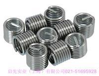 進口鋼絲螺套品牌,買鋼絲螺套就選張家口鋼絲螺套廠家