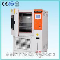 高低温试验箱 XB-OTS-150B-B