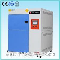 三箱式冷热冲击试验箱 XB-OTS-150D-C