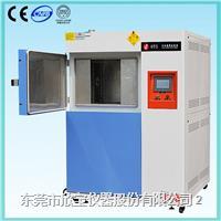 高低温度冲击试验箱 XB-OTS-50D-A