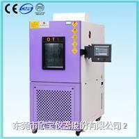 高低温循环湿热试验箱 XB-OTS-150P-B