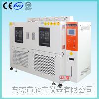 可程式恒温恒湿试验机 XB-OTS-1000B-B