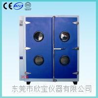 电热鼓风干燥箱 XB-OTS-5AS