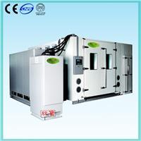 步入式恒温恒湿试验箱 XB-OTS-B-C