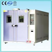 环境实验室 XB-OTS-2000B