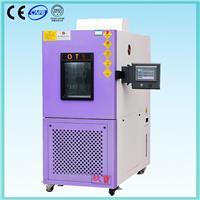 快速温变箱 XB-OTS-150B-B