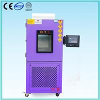 触摸式高低温试验箱 XB-OTS-150B-B