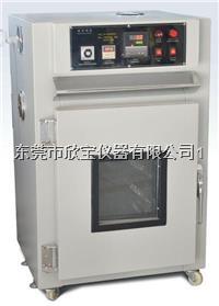高温烤箱 XB-OTS-150