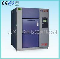 快速温变应力筛选机 XB-OTS-408D-A