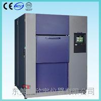 冷热冲击试验箱品牌(OTS)