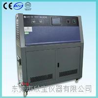 紫外线老化试验机 XB-OTS-UV-A