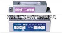 日本大菱水平仪AS401 小型水平仪 AS401