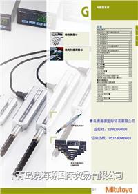 日本三丰线性测微计542-156 LGK-110位移传感器 中国总代理 542-156