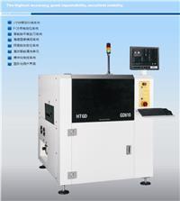 SMT全自動錫膏印刷機 GD610
