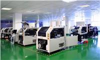 和田古德全自动印刷机