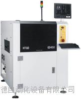 MPM全自動印刷機 GD450