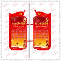 紅旗燈箱廣告牌 rz-dj1019